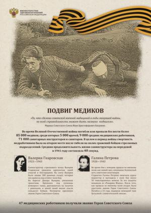Poster 1 A1 Jpg