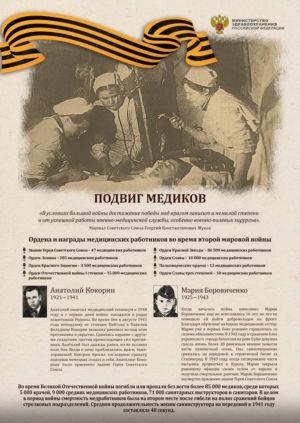Poster 3 A1 Jpg